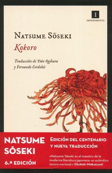 Libro: Kokoro - Autor: Natsume Soseki - Isbn: 9788415979128