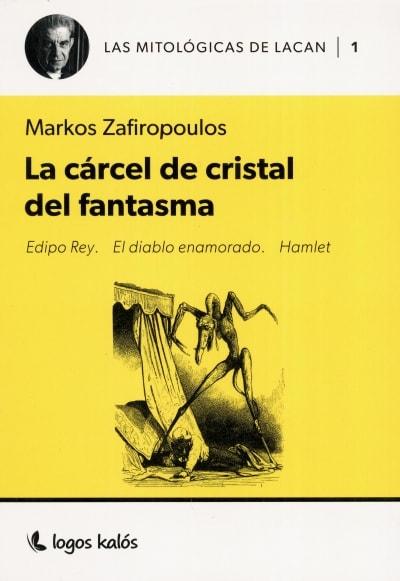 Libro: La cárcel de cristal del fantasma | Autor: Markos Zafiropoulos | Isbn: 9789874716903