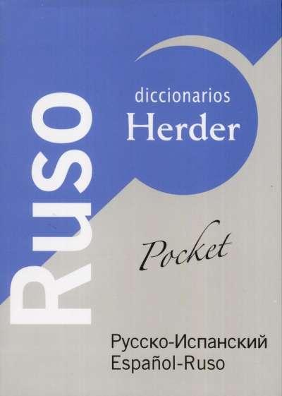 Diccionario Pocket Ruso