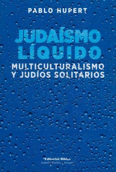 Judaísmo líquido