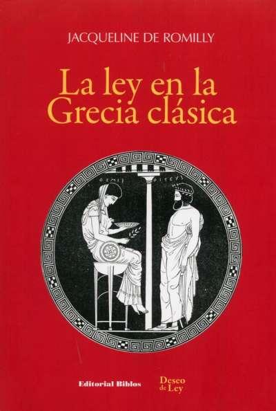 La ley en la Grecia clásica